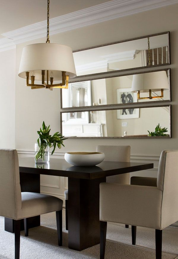 Decorative Mirrors For Dining Room, Decorative Wall Mirror For Dining Room